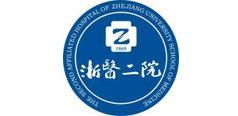 浙江大学附属第二医院