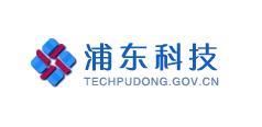 上海浦东科技投资有限公司
