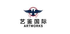 上海艺鉴国际贸易有限公司