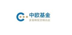 上海中欧基金管理有限公司