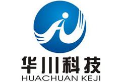 上海华川环保科技有限公司