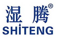 上海湿腾电器有限公司