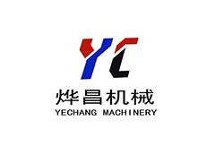上海烨昌食品机械公司