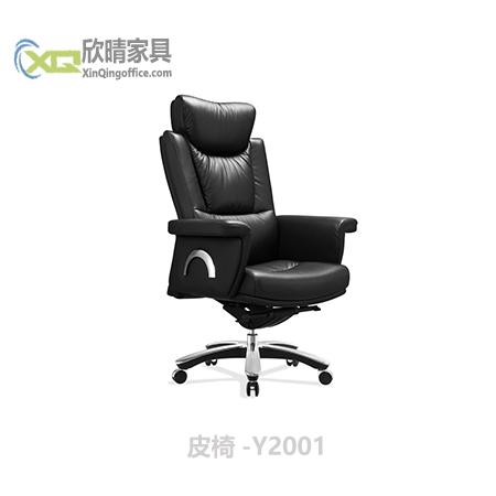 皮椅-Y2001