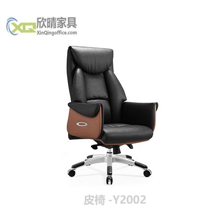 皮椅-Y2002