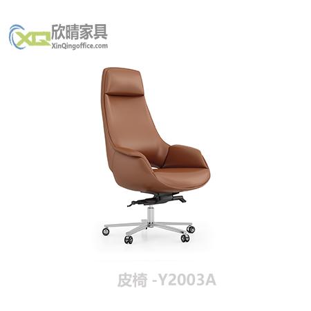 皮椅-Y2003A