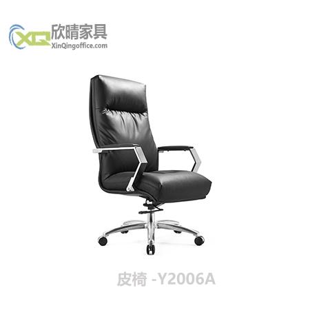 皮椅-Y2006A
