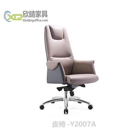 皮椅-Y2007A