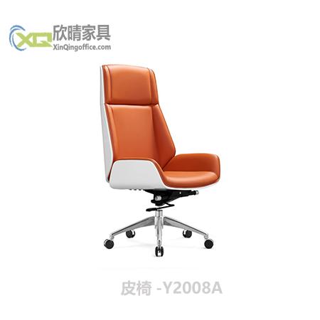 皮椅-Y2008A