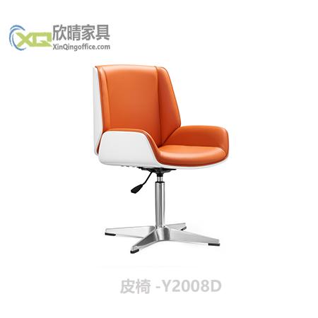 皮椅-Y2008D