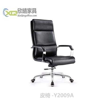 皮椅-Y2009A
