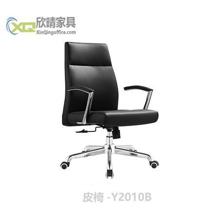 皮椅-Y2010B