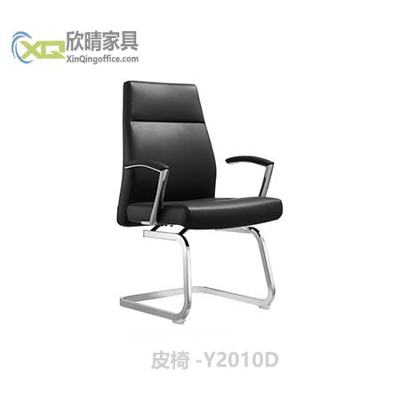 皮椅-Y2010D