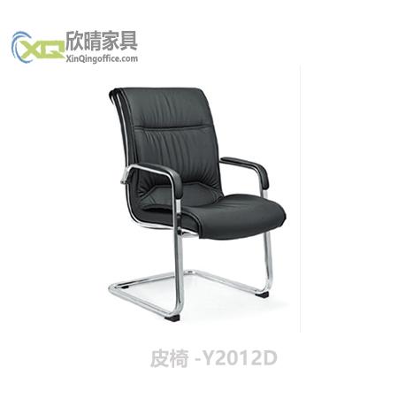 皮椅-Y2012D