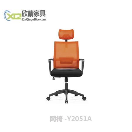 网椅-Y2051A
