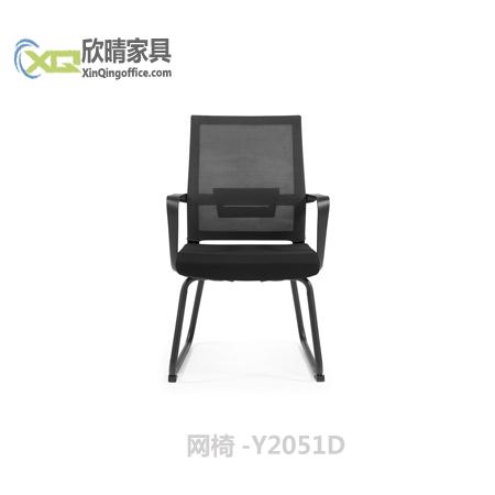 网椅-Y2051D