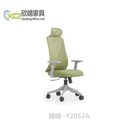 网椅-Y2052A