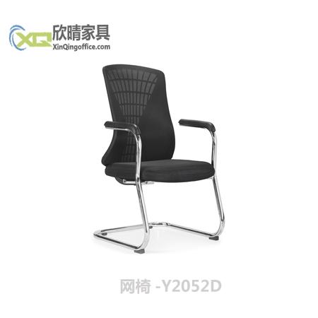 网椅-Y2052D
