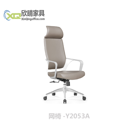 网椅-Y2053A