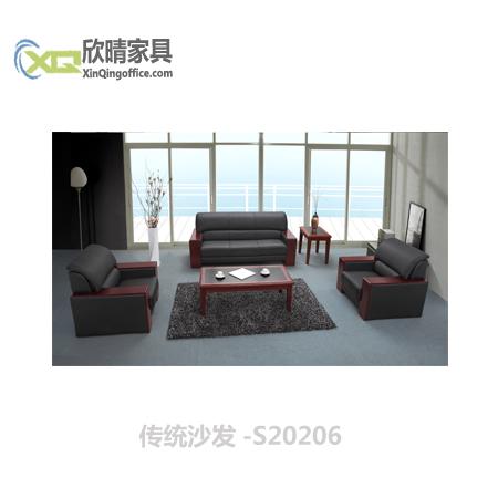 传统沙发-S20206