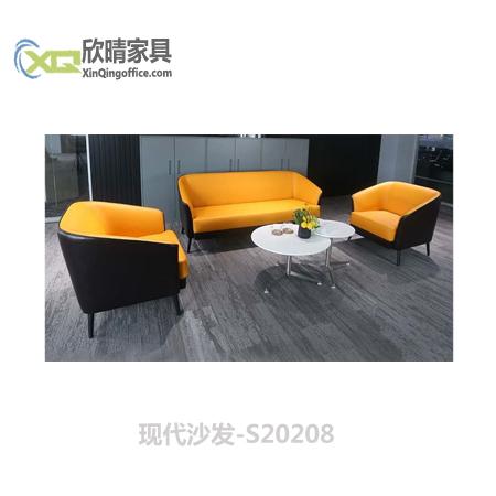 现代沙发-S20208