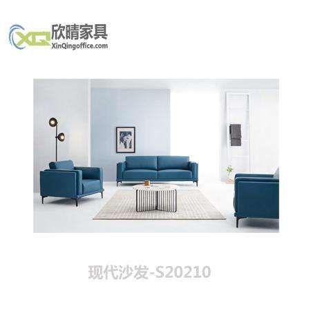 现代沙发-S20210