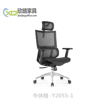午休椅-Y2055-1