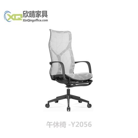 午休椅-Y2056