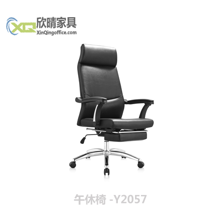 午休椅-Y2057