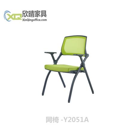 培训椅-X20101