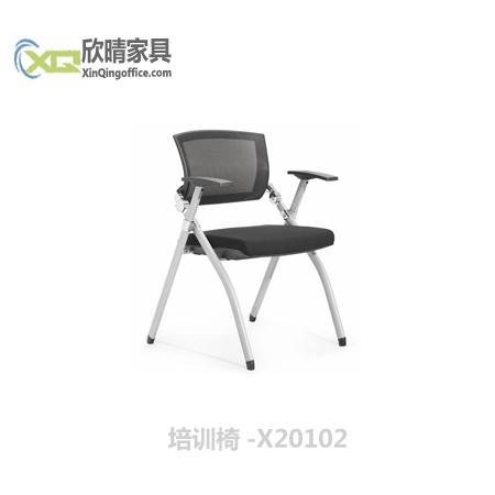 培训椅-X20102