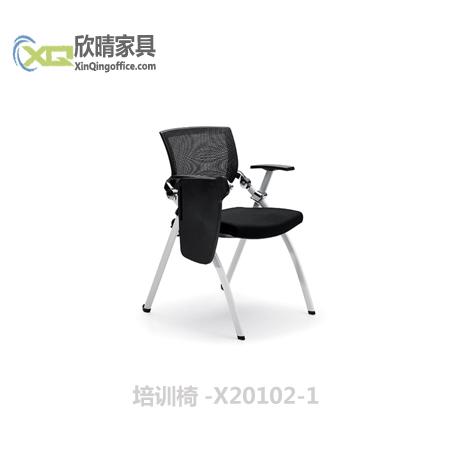 培训椅-X20102-1