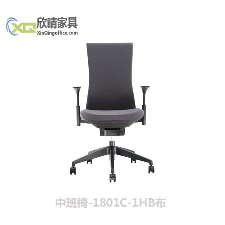 中班椅-1801C-1HB布