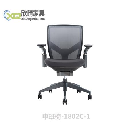 中班椅-1802C-1