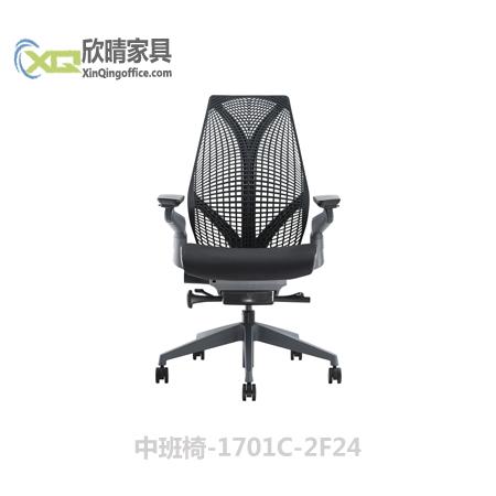 中班椅-1701C-2F24