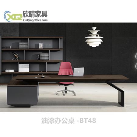 油漆办公桌-BT48