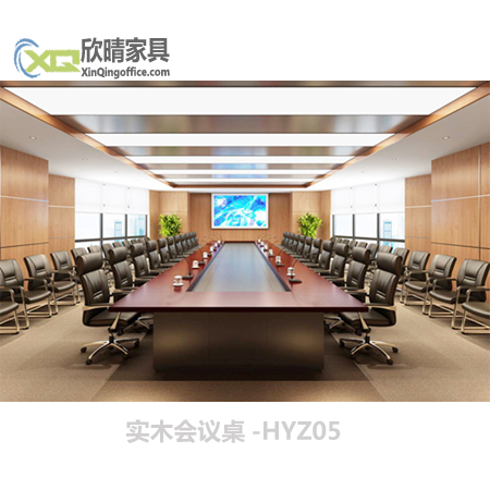 实木会议桌-HYZ05