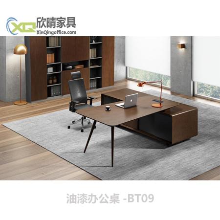 油漆办公桌-BT09
