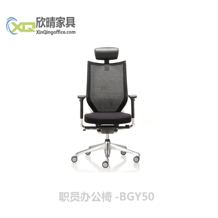 职员办公椅-BGY50