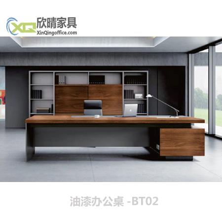 油漆办公桌-BT02