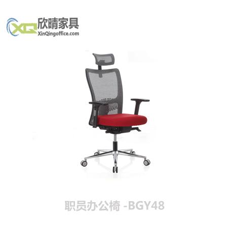 职员办公椅-BGY48