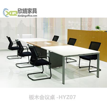 板木会议桌-HYZ07