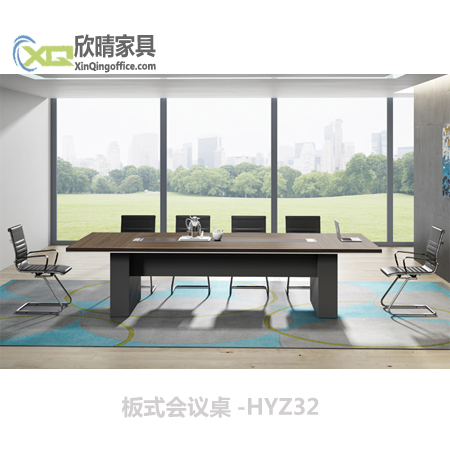板式会议桌-HYZ32
