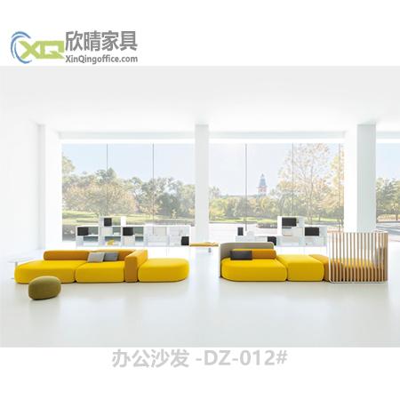 办公沙发-DZ-012#