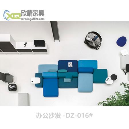 办公沙发-DZ-016#