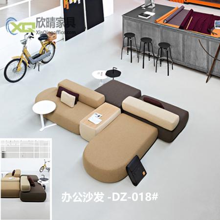 办公沙发-DZ-018#