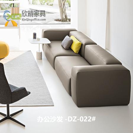 办公沙发-DZ-022#