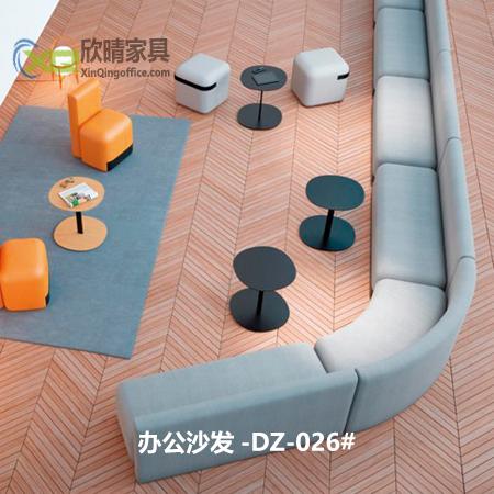 办公沙发-DZ-026#
