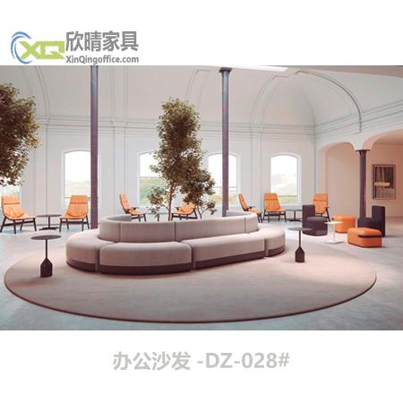 办公沙发-DZ-028#
