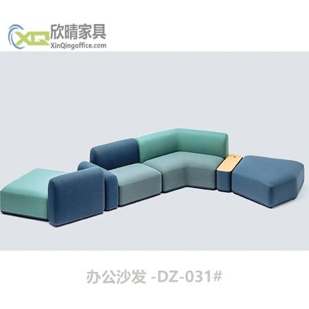 办公沙发-DZ-031#